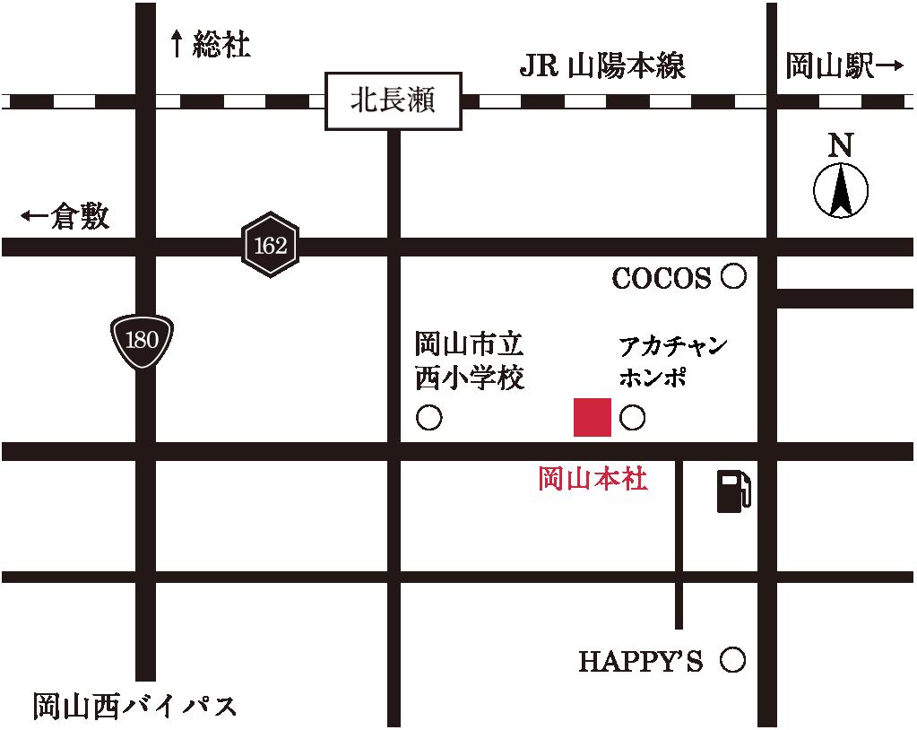 岡山本社周辺地図